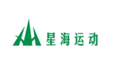 湖南星海运动用品有限公司