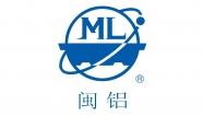 福建省南铝铝模科技有限公司