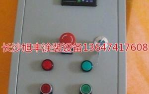 自动脉冲控制箱