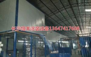 仓储货架喷涂线