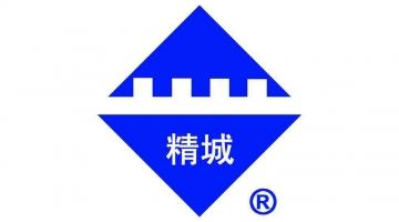 湖南精诚特种陶瓷有限公司