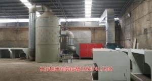 环保除尘设备对环境保护的作用